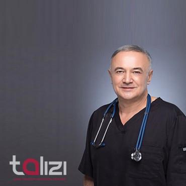 tratamentul varicozei în tbilisi